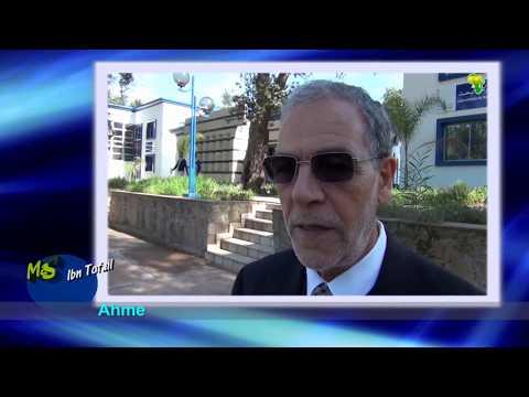 ندوة بالقنيطرة: تمثلات المؤسسة الملكية بالمغرب عبر التاريخ