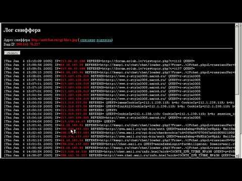 Chat.mail.ru - 2 . Video.antichat - Scalpel