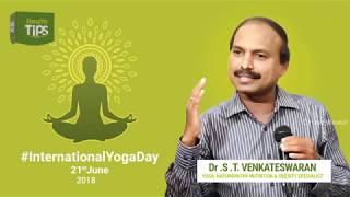 HAPPY INTERNATIONAL YOGA DAY | June 21| Health & Fitness