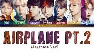 Bts  방탄소년단  - Airplane Pt.2  Japanese Ver.   Color Coded Lyrics/han/rom/eng