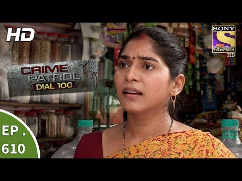 Crime Patrol Dial 100 - क्राइम पेट्रोल - The Suicide Note - Ep 610 - 20th September, 2017