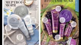 Каталог Avon Россия 4 2015 смотреть онлайн бесплатно