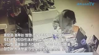 '전 남편 살인' 고유정, 엽기적 범행후…