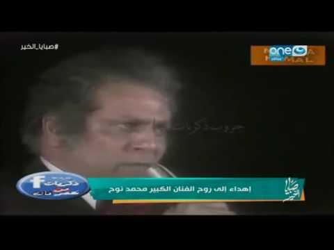 صبايا الخير-  شاهد ماذا قالت ريهام سعيد عن الفنان محمد ن...