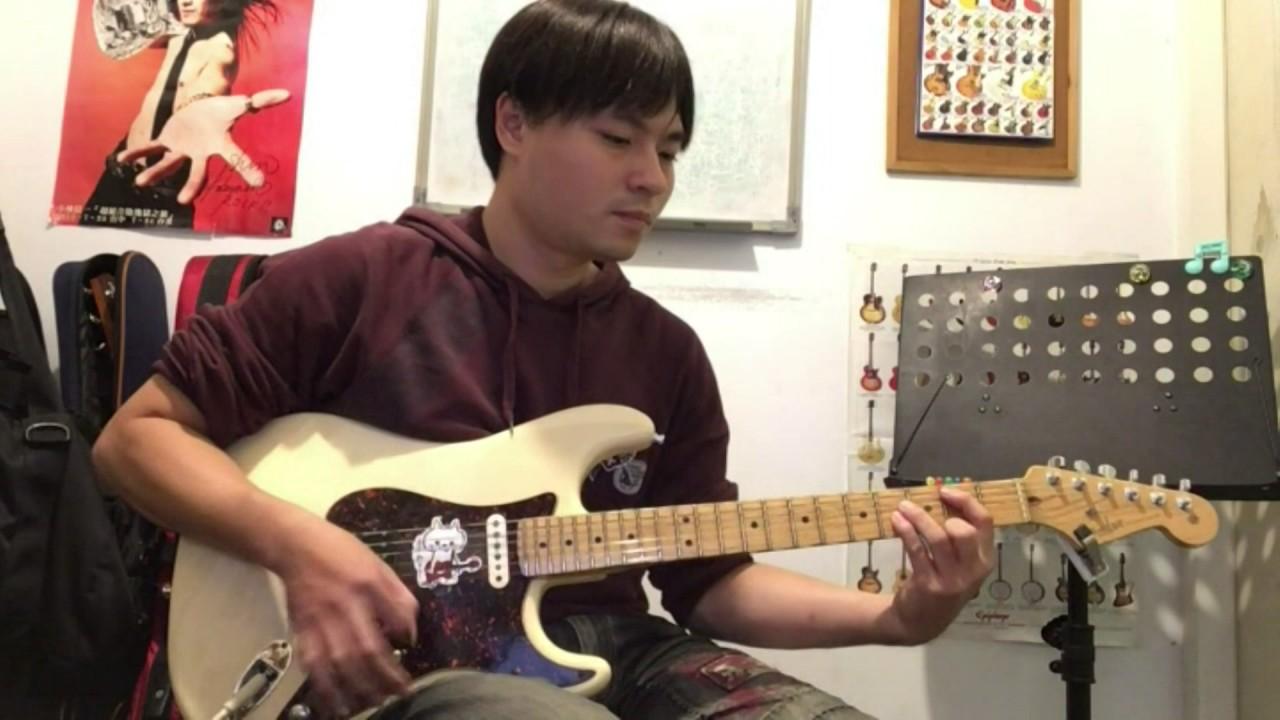 A-Lin~幸福了然後呢(電吉他cover-樂團伴奏版) - YouTube