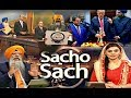 SOS 11/14/18 P.1 Dr.A Singh : Modi Paints Pakistan Negatively While Meeting US Vice-President