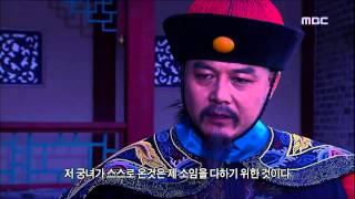 Video Dong Yi, 16회, EP16, #03 download MP3, 3GP, MP4, WEBM, AVI, FLV April 2018