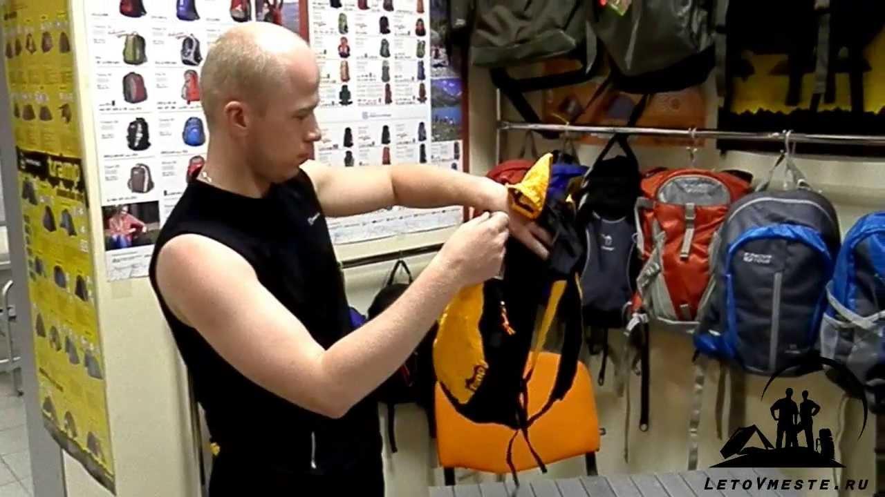 Рюкзак tramp ultra рюкзак для беговых ботинок