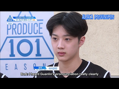 [ENG] Produce 101 Season 2 EP 6 | Fear cut (1/2)