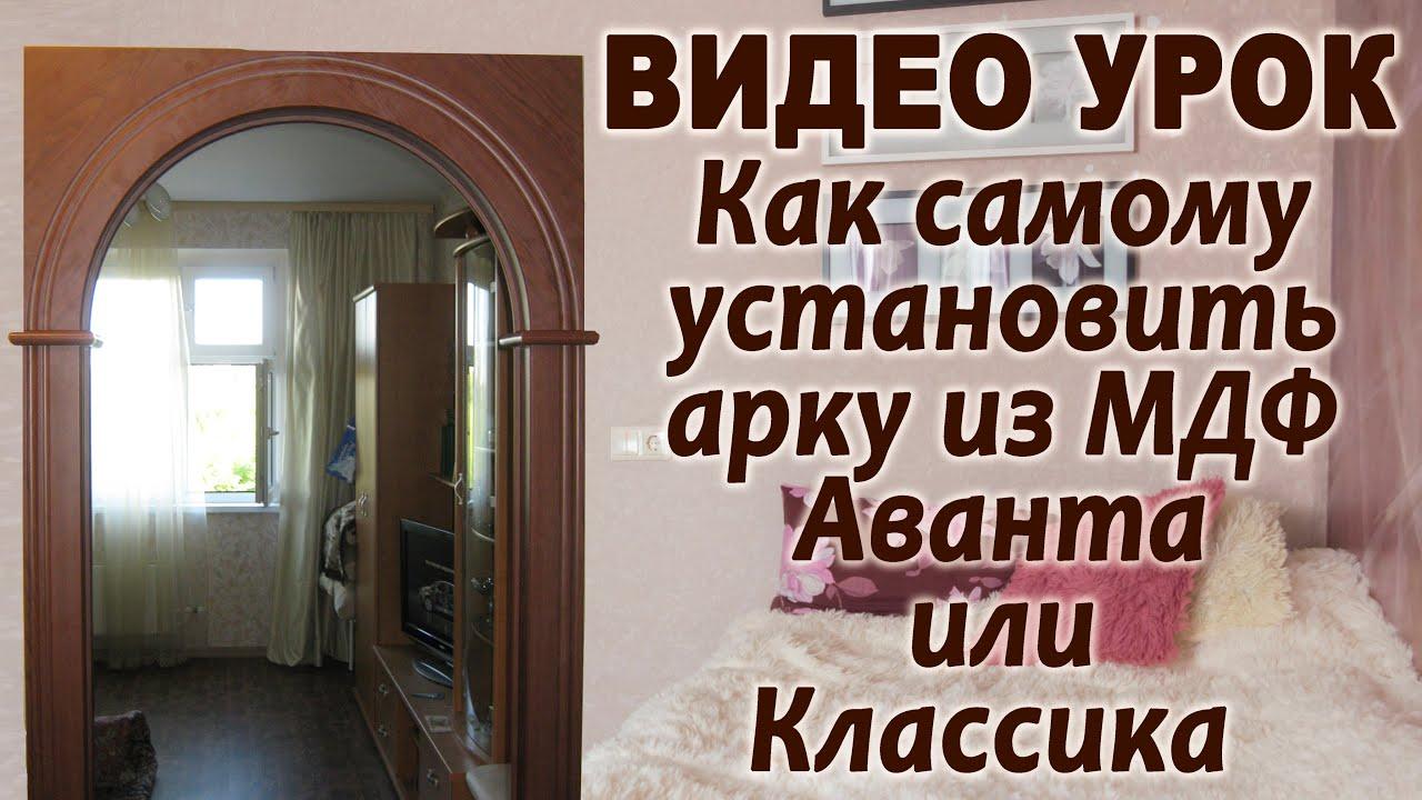 Кухня Валерия-М - купить в Москве - YouTube