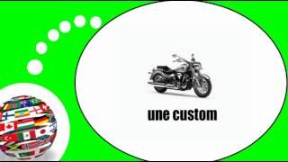 Французского видео урок = мотоциклы
