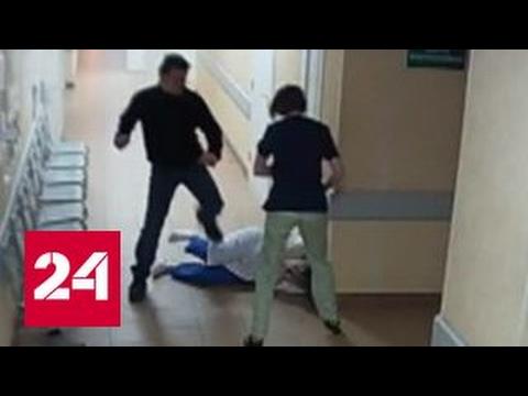 Избивший врачей буйный пациент утверждает, что ничего не помнит