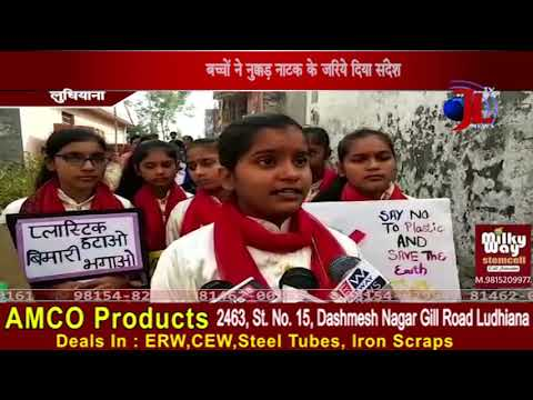 Green Diwali : Save Environment Rally by  Perfect School Students in Ludhiana