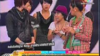 250909 Teen plus show xing 1/3