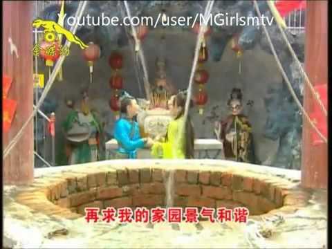 CHINESE NEW YEAR SONG 32 M-Girls 2012 (金玉滿堂)