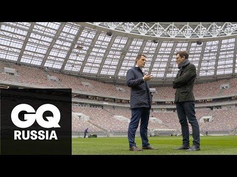 Чемпионат мира по футболу 2018 как реставрируют стадион «Лужники»