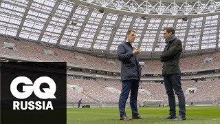 Чемпионат мира по футболу 2018: как реставрируют стадион «Лужники»