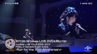 fripSide LIVE TOUR 2016-2017 FINAL in Saitama Super Arena -Run for ...
