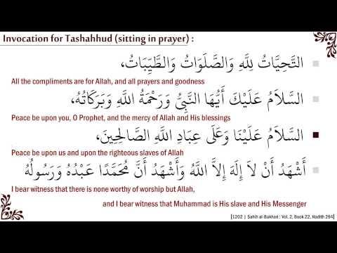 Main Dua for Tashahhud (sitting in prayer) - YouTube