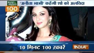 News 100 | 7th April, 2017 - India TV