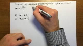 ОГЭ задача 3 (числовые неравенства) #4
