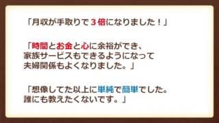 9月24日に胆管がんのため亡くなった女優、川島なお美さんの告別式が...