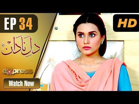 Dil E Nadaan - Episode 34 - Express Entertainment Dramas