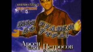 Arsen Petrosov Zina Zina!
