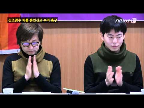 [눈TV] 김조광수·김승환 커플,