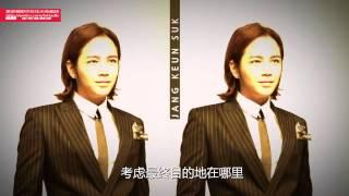 weibo:ロッテ免税店より公開になった撮影メイキング動画 中国語字幕.