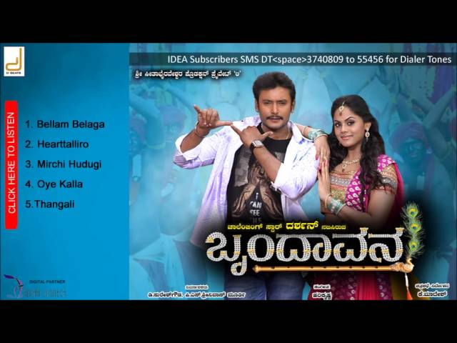 Thangali Song In HD |  Brindavana Movie Full Songs |  Darshan, Saikumar Travel Video