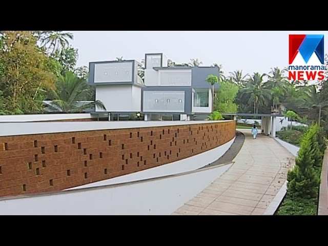 Love dale | 5300 sq.ft house in Thalassery | Veedu | Old episode | Manorama News