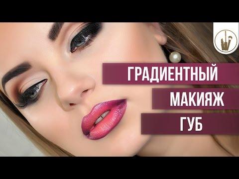 Лёгкий макияж, нюд макияж, легкая коррекция лица