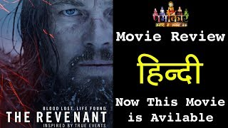 The Revenant - Honest Review 🔥🔥🔥Now this movie is available in Hindi || #NamokarCinema