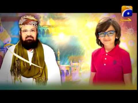 Shees Aur Allama Sahab   Episode 10   Shees Sajjad Gul   Allama Kokab Noorani   15th May 2020