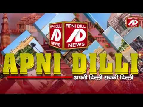 #News  #ADNEWS_APP Install in Google Play Store