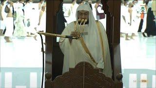 خطبة عيد الأضحى المبارك للشيخ بندر بليلة 10 ذو الحجة 1442هـ