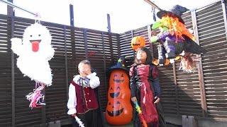 ハロウィン 魔女とオバケのピニャータをやっつけろ!! おもちゃ thumbnail