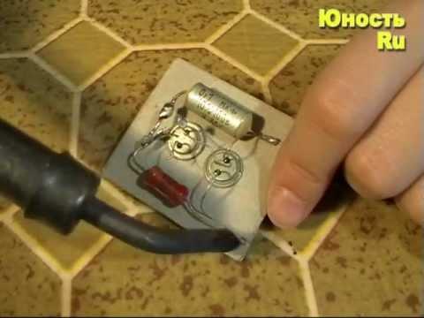 Жучок из телефона своими руками фото 308