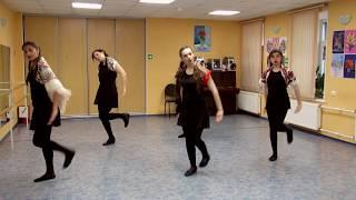 """Урок 3 - флешмоб """"Русь танцевальная 2018"""" - обучающее видео (ВИДЕО ЗЕРКАЛЬНО!!)"""