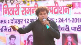 नई हरयाणवी सांस्कृतिक रागनी # Pahle Aali Hawa # New Ragni 2016 # Amit Choudhary # NDJ Music