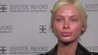 Сердар Камбаров мейк ап смоки айс
