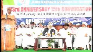 Paloli Muhammed Kutty in Markaz Conference 2011
