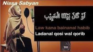 SHOLAWAT -- LAU KANA BAINANAL HABIB -- SONG AND LYRICS