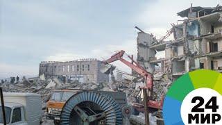 «Спитак: боль земли» – документальный фильм о страшном землетрясении - МИР 24