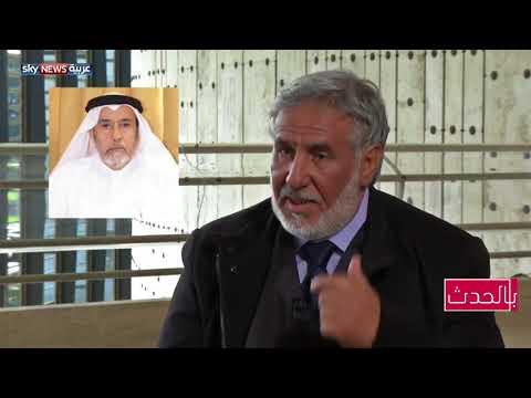 عاجل  ضابط قطري منشق يكشف عن حقائق خطيرة وصادمة في قطر