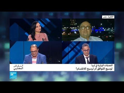 ما تداعيات انتهاء التوافق بين نداء تونس وحركة النهضة؟  - 12:55-2018 / 10 / 16