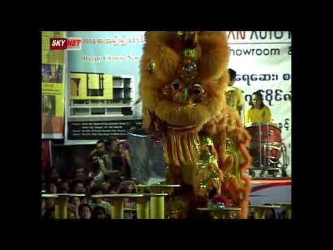 8th Sint Oh Dan Street Lion Dance Competition 2013, Yangon, MYANMAR