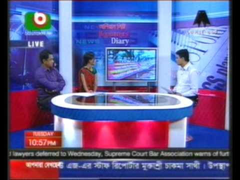 Bangladesh indigenous issue: Boishakhi TV-Iive talk show on world indigenous day 2011-part 1