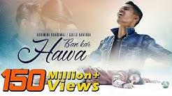 Kahi Ban Kar Hawa Full Song | New Hindi Song 2018|Sad Romantic Song|Ashiwini Bhardwaj|Khushbu Sharma